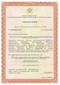 License11