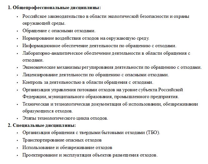 programme_N1