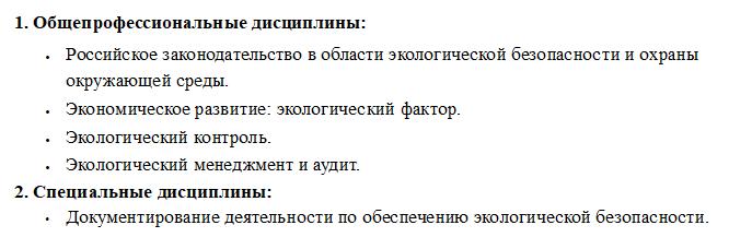 programme_N2